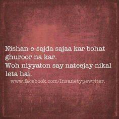 Niyat gael b-rakat  hai.. Religion Quotes, Sufi Quotes, Muslim Quotes, Poetry Quotes, Urdu Poetry, True Quotes, Iqbal Poetry, Qoutes, Mixed Feelings Quotes