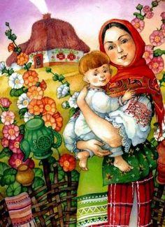 """ілюстрації до книги Гоголя """"НІЧ ПЕРЕД РІЗДВОМ"""", які створила Ольга Ромуальдівна Іонайтіс."""