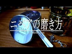 ニベア青缶のおしゃれDIYが話題!クールなおじさまwinpy-jijiiさんとは?