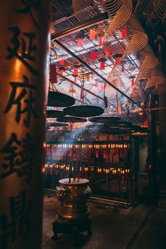 Sunrays early morning at the Man Mo Temple in Hong Kong. Sun Rays, Heavenly, Hong Kong, Temple, Travel Destinations, Oriental, Asia, Bucket, 3d