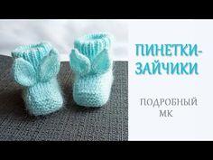 Baby Shoes, Crochet Hats, Kids, Crafts, Socks, Fashion, Knitting Hats, Young Children, Moda