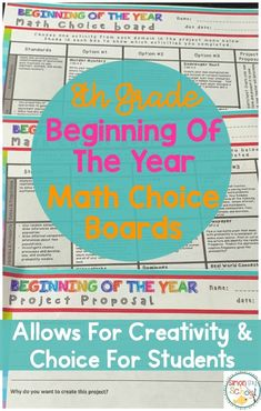 These 8th grade math choice boards are perfect for the beginning of assessing where students math skills are.  These math choice boards allow for creativity and choice for students.  Your students will love these fun and engaging activities that are a great differentiation tool.  Teachers will love these low prep projects.   #math #differentiation #mathchoiceboards