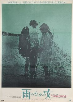 The Rain People, written and directed by Francis Ford Coppola, Japanese poster, 1969