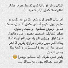 صور مضحكة صور اطفال صور و حكم موقع صور Arabic