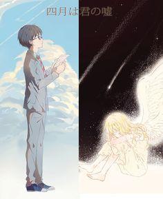 """""""Arima Kousei"""" """"Miyazono Kaori"""""""