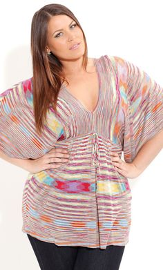 Plus Size Rainbow Yarn Jumper - City Chic - City Chic