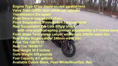 "2014 Honda CBR500R overview ""My Ride"""