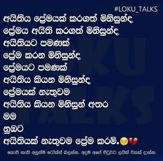 119 Best Sinhala Quotes Images In 2020 Quotes Love Quotes Jokes Photos