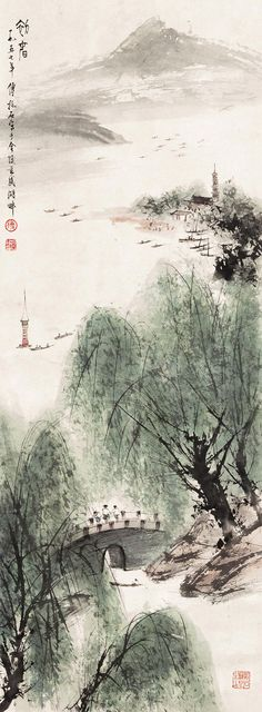 New Wallpaper Iphone Love Girls 18 Ideas Asian Landscape, Chinese Landscape Painting, Chinese Painting, Landscape Paintings, Sumi E Painting, Japan Painting, Art Chinois, Art Asiatique, Tinta China