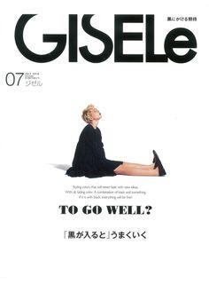 Book Design, Cover Design, Web Design, Magazine Japan, Figure Photo, Editorial Layout, Graphic Design Tutorials, Social Media Design, Pose Reference