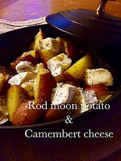 レッドムーン…皮の赤いジャガイモです。写真で見るとさつまいもみたい(笑) - 33件のもぐもぐ - レッドムーンとカマンベールをストウブstaubで蒸し焼きに! by platdujour