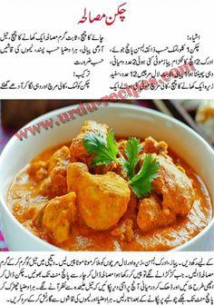 Chicken Masala Recipe In Urdu Recipes