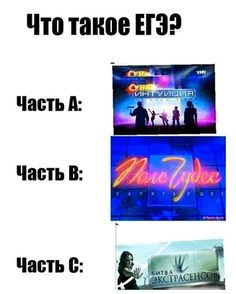 Funny School Memes, School Humor, Funny Relatable Memes, Funny Quotes, Stupid Pictures, Funny Pictures, Smart Humor, Hello Memes, Russian Jokes