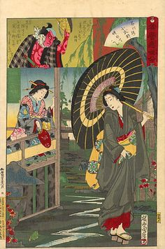 Koshikibu by Toyohara Chikanobu