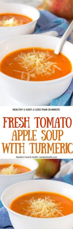 A creamy Tomato Apple Soup made with all FRESH whole ingredients is perfect immune boosting soup for upcoming colder days. Enriched with healing spice - turmeric, this soup is bursting with flavors and ready in just 30 minutes. #soup #whole30 #healthy #ve