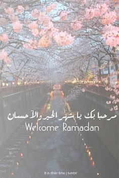 Shared by i♥️Allah. Find images and videos about Ramadan and ramadaan on We Heart It - the app to get lost in what you love. Ramadan Cards, Ramadan Wishes, Islam Ramadan, Ramadan Greetings, Ramadan Gifts, Ramadan Mubarak, Islamic Phrases, Islamic Messages, Beautiful Islamic Quotes