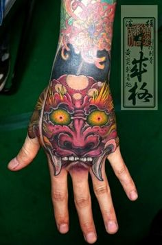 Shige #InkedMagazine #hand #tattoo #tattoos #inked #ink #Japanese