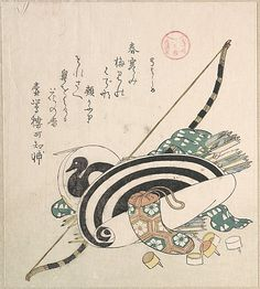 Bow, Arrows, Target and Other Outfits for Archery  Kubo Shunman  (Japanese, 1757–1820)  Period: Edo period (1615–1868) Date: 19th century Culture: Japan Medium: Polychrome woodblock print (surimono); ink and color on paper