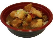 Salmon Katsu Curry