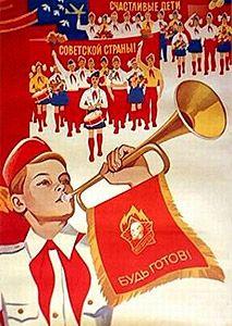 Resultado de imagen de nikolai belyaev 1949