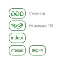 Силиконовая пленка на увеличенных присосках easy Jet UV Transparent (Прозрачная) — Интернет-магазин инновационных материалов НОВАТЕХ