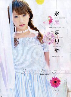 AKB48 永尾まりや のヤンガン グラビアとか : GALLERIA-アイドル動画・画像館