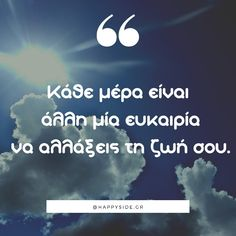 Greek Phrases, Greek Quotes, Wisdom, Words, Life, Random Things, Watermelon, Random Stuff