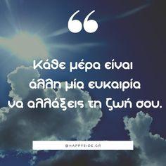 Greek Phrases, Greek Quotes, Wisdom, Words, Life, Random Things, Watermelon, Random Stuff, Horse