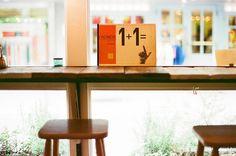 time to grab coffee,お茶とお菓子 横尾 by yuqicoo, via Flickr