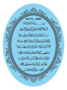 ٢٥٥- البقرة Islamic Images, Islamic Art, Ayatul Kursi, Islamic Calligraphy, Quran, Wallpaper Backgrounds, Diy Gifts, Allah, Stencils