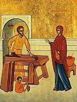 The Holy Family: Icon Reproduction Catholic Art, Catholic Saints, Religious Icons, Religious Art, Images Of Mary, Christian Images, Jesus Art, Holy Family, Orthodox Icons