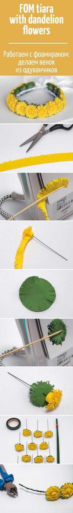 Como fazer Tiaras com flores artificiais Делем венок из одуванчиков / FOM tiara with dandelion flowers Crepe Paper Flowers, Felt Flowers, Diy Flowers, Fabric Flowers, Felt Crafts, Diy And Crafts, Diy Paper, Paper Crafts, Origami