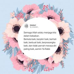 New Reminder, Reminder Quotes, Words Quotes, Me Quotes, Qoutes, Motivational Quotes, Hadith Quotes, Muslim Quotes, Islamic Inspirational Quotes