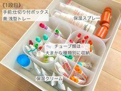 目からウロコ!薬の収納はこうするのが正解です | サンキュ! Cube, Organization, Organize, Getting Organized, Organisation, Tejidos