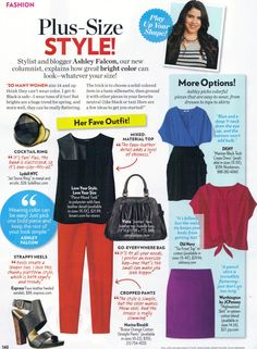 Vieta's Justine bag featured in the March 2012 issue of People Stylewatch Magazine
