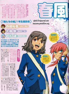 scan hakuryuu inazuma go article - Tìm với Google Inazuma Eleven Go, Memes, Google, Girls, Anime, Character, Little Girls, Daughters, Anime Shows