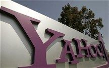Yahoo Voices password vulnerability fixed, company says...