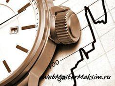 Индикатор торговых сессий i-sessions для МетаТрейдер 4 на Форекс. Когда лучше торговать?
