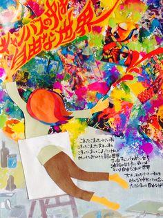 Ilustration by  Mami Oya