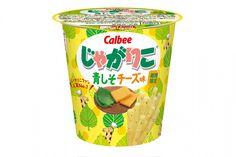 【チーズと青しそ♪】「じゃがりこで食べたい味」第1位が商品化!  2/27発売ですよ~♪ #カルビー #じゃがりこ #青しそ #チーズ