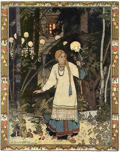 Vasilisa the Beautiful blog post at www.thewoodcuttersdaughter.com, illustration by Ivan Bilibin