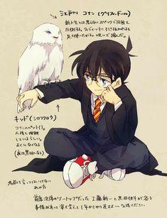 Detective Conan in the Harry Potter universe Fandom Crossover, Anime Crossover, Magic Kaito, Detective Conan Shinichi, Gosho Aoyama, Kaito Kid, Amuro Tooru, Detektif Conan, Kudo Shinichi