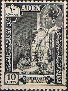 1954 Aden Stamps Gc