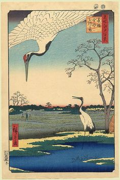Utagawa Hiroshige - Minowa, Kanasugi, Mikawashima (View of Three Small Villages with Cranes), 1857