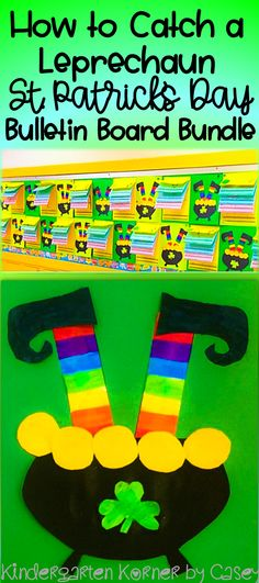 his St. Patrick's Day How to Catch a Leprechaun Bulletin Board Bundle includes all you need to create the perfect St. Patrick's Day Rainbow Display! Differentiated flip book templates for Kindergarten, first, and second grade writers are included PLUS graphic organizers and BONUS Trapped Leprechaun Craft!