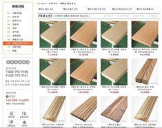 안녕하세요 MUTA_TION 입니다. 오늘 소개해드릴 포스팅은 목공 (가구 혹은 인테리어) 소재에서 빼... Diy Sofa Table, Diy And Crafts, Woodworking, Interior, Blog, Furniture, Home Decor, Decoration Home, Indoor