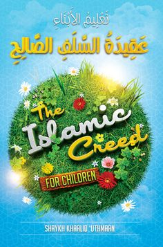 The Islamic Creed for Children Islam For Kids, Youth Services, Islamic Studies, World Religions, Lessons For Kids, Free Books, Free Apps, Teaching, Education