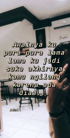 Text Quotes, Jokes Quotes, Mood Quotes, Qoutes, Reminder Quotes, Self Reminder, Instagram Story Ideas, Instagram Quotes, Sabar Quotes