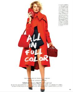fc1 Vogue Japão Dezembro 2013 | Patricia Van Der Vliet por Pierpaolo Ferrari  [Editorial]