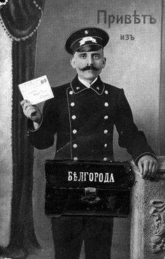 Postman from Russia.